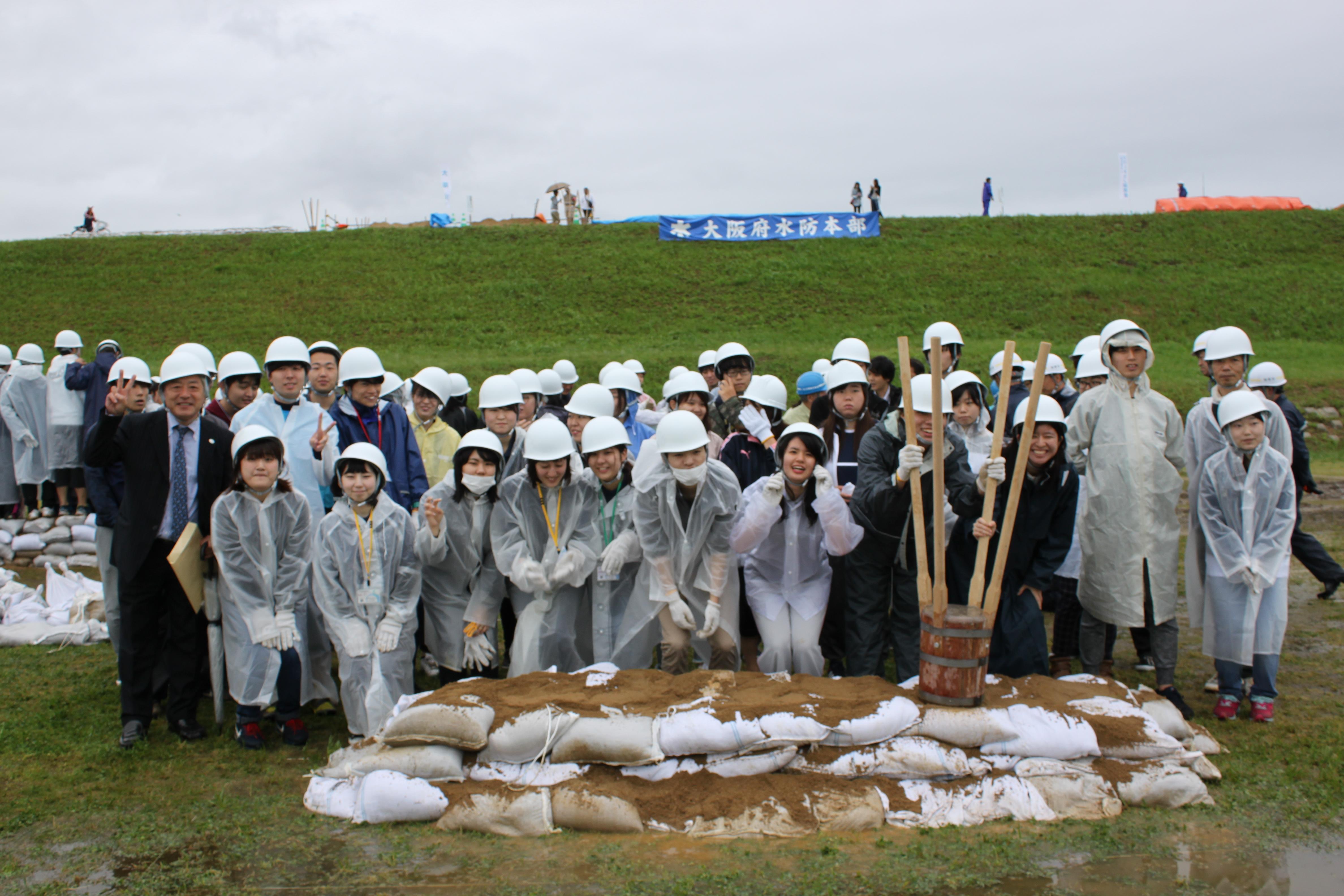 大和川水防・大阪府地域防災総合演習に参加しました